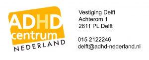 adhd-centrum-nederlandkopie